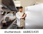 cooking  profession and people... | Shutterstock . vector #668821435