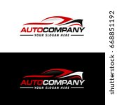 car   auto   automotive logo | Shutterstock .eps vector #668851192