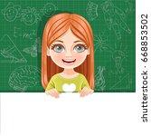 cute brunette girl in green tee ... | Shutterstock .eps vector #668853502
