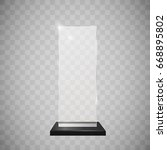 glass trophy award vector... | Shutterstock .eps vector #668895802