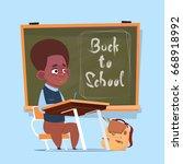 small african american school...