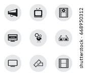 set of 9 editable movie icons....