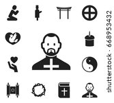 set of 12 editable faith icons. ...