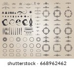 circle and square wicker... | Shutterstock . vector #668962462