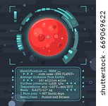 mars card with main information ... | Shutterstock .eps vector #669069622