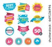 sale banners  online web... | Shutterstock . vector #669136996