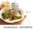 chinese gourmet  pork and napa... | Shutterstock . vector #669148432