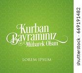 feast of the sacrif  eid al... | Shutterstock .eps vector #669191482