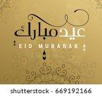 eid mubarak greeting on blurred ... | Shutterstock .eps vector #669192166