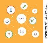 flat icons clock  cogwheel ... | Shutterstock .eps vector #669193462