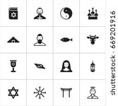 set of 16 editable dyne icons.... | Shutterstock .eps vector #669201916