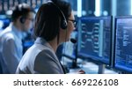 in the system control center... | Shutterstock . vector #669226108