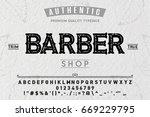 font. alphabet. script.... | Shutterstock .eps vector #669229795