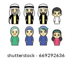 arabic people with gulf uniform | Shutterstock .eps vector #669292636
