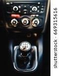 manual transmission stick. five ... | Shutterstock . vector #669315616