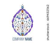 ornamental business cards for... | Shutterstock .eps vector #669432562