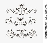 ornamental borders design | Shutterstock .eps vector #669436996