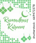 ramadhan kareem greeting card | Shutterstock .eps vector #669472378