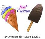 ice cream vector illustration | Shutterstock .eps vector #669512218