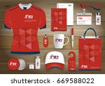 gift items business corporate... | Shutterstock .eps vector #669588022