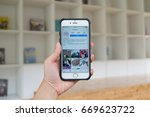 chiangmai  thailand   july 1 ... | Shutterstock . vector #669623722