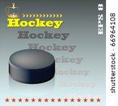 hockey | Shutterstock .eps vector #66964108
