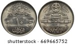 Small photo of Egypt, Egyptian coin 10 ten piastres 1979, country name and value in Arabic, Subject 25th Anniversary of Abbasia mint, building, hydraulic press within cogwheel above