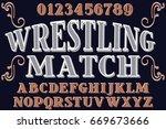 font handwritten vector... | Shutterstock .eps vector #669673666