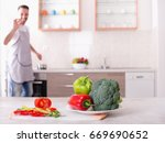 colorful fresh vegetable on... | Shutterstock . vector #669690652