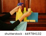 furniture cleaning. | Shutterstock . vector #669784132