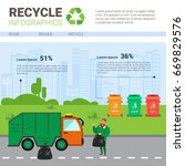 recycle infographic banner... | Shutterstock .eps vector #669829576