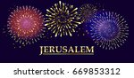 jerusalem gold text design... | Shutterstock .eps vector #669853312