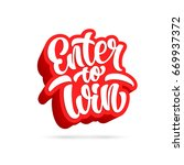 enter to win lettering text... | Shutterstock .eps vector #669937372
