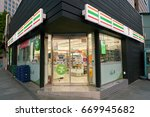 seoul  south korea   circa may  ... | Shutterstock . vector #669945682