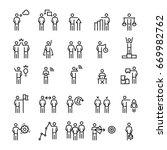 business people  management... | Shutterstock . vector #669982762