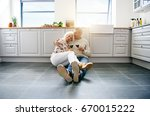 affectionate senior couple... | Shutterstock . vector #670015222