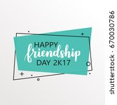 Happy Friendship Day 2k17....
