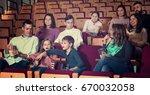 number of happy people enjoying ... | Shutterstock . vector #670032058