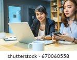 university master degree...   Shutterstock . vector #670060558