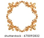gold frame on a white... | Shutterstock . vector #670092832