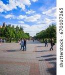 moscow  russia   june 10 2017  ... | Shutterstock . vector #670107265