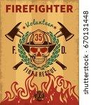 Vintage Firefighter Poster Wit...