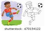 football. soccer. a cute...   Shutterstock . vector #670154122