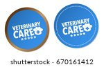 veterinary care stickers | Shutterstock .eps vector #670161412