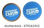 veterinary care stickers | Shutterstock .eps vector #670161412