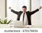 happy businessman in suit... | Shutterstock . vector #670178656