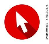 line cursor icon vector...   Shutterstock .eps vector #670180576