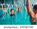 women aqua aerobics traninig... | Shutterstock . vector #670181785