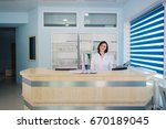 hallway the emergency room and... | Shutterstock . vector #670189045