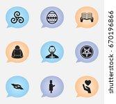 set of 9 editable dyne icons....